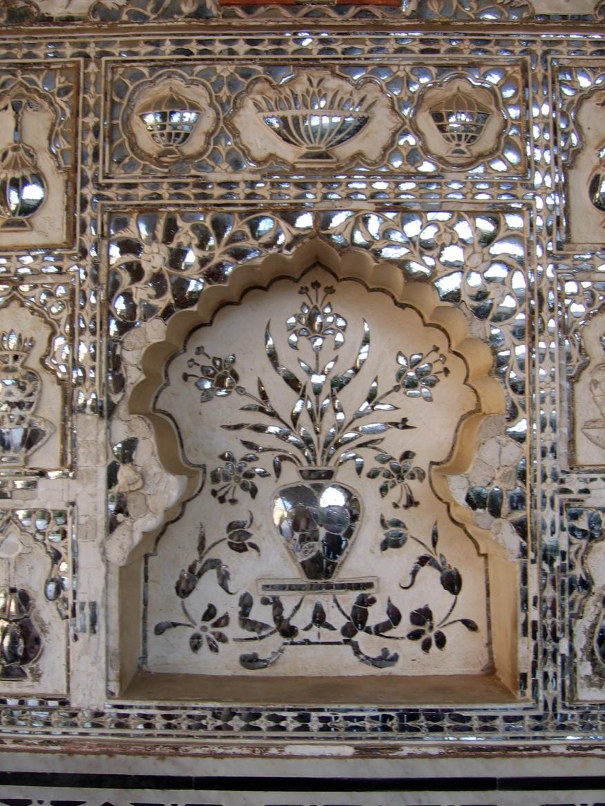 Sheesh Mahl detail